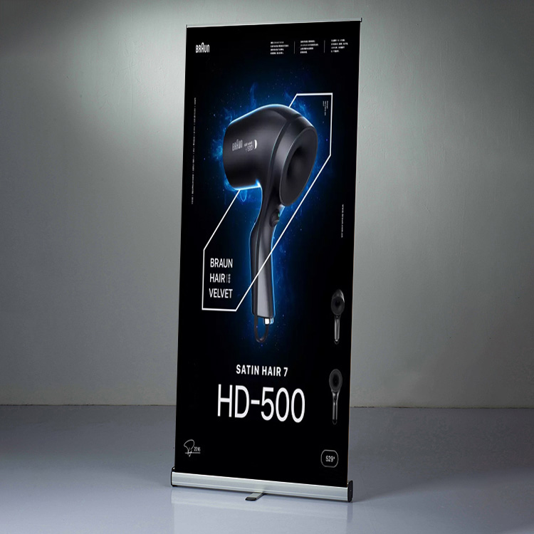 80*200cm Folding Advertising Banner Stand