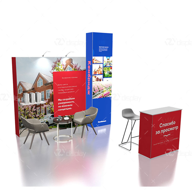 10ft Backlit Trade Show Display